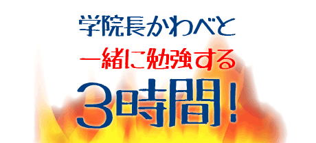 study_logo